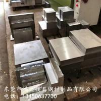 进口dc53模具钢材 上海dc53模具钢 dc53钢板 dc53圆钢