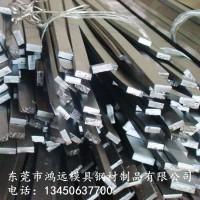 上海冷拉圆钢 冷拉六角钢 冷拉扁钢 Q235B 45# A3图片