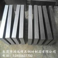 供应进口SKD61模具钢材料 国产SKD61圆钢 模具钢板材规格齐全