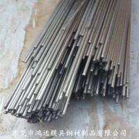 9Cr18MoV不锈钢棒 9Cr18MoV精密小圆钢 高碳铬不锈钢图片