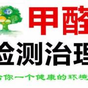亚博国际娱乐平台_国华清世界(大连)环保科技有限公司