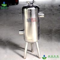 不銹鋼硅磷晶罐硅磷晶過濾器硅磷晶水處理器