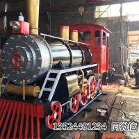 亚虎国际娱乐客户端下载_出售科技馆模型车雕塑展览馆火车模型