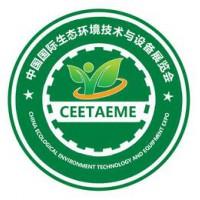 亚虎国际pt客户端_2019第十届中国北京国际生态环境技术与设备展览会
