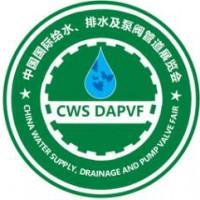 亚博国际娱乐平台_2019第十届中国北京国际给水排水及泵阀管道展览会