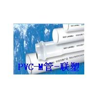 苏州联塑PVC-M给水管  苏州联塑经销商