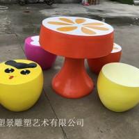 亚博国际娱乐平台_河南公园休息坐凳雕塑 创意式公共设施