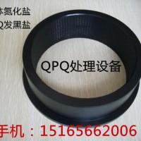 亚虎娱乐_QPQ表面热处理