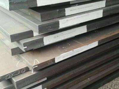 加工切割销售舞钢锰板、合金板、低合金高强板、碳结板