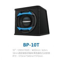 蓝色力量 BP-10T,力拓音响,专注汽车音响批发