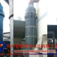 2吨锅炉袋式收尘器,