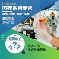 对甲氧基肉桂酸甲酯武汉生产厂家