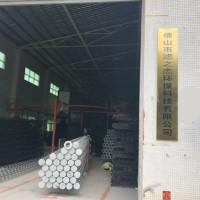 广东佛山笼骨架厂直供布袋集尘机专用滤袋骨架