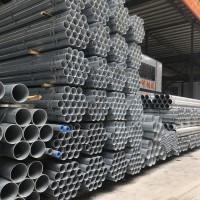 厂家销售批发各种大品牌冷热镀锌钢管消防管镀锌水管焊管