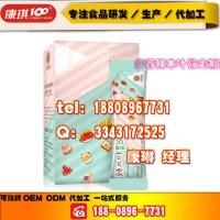 果品网红莓果辣木叶粉OEM/ODM工厂