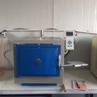 有幾種型號全自動的測硫儀?