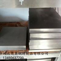 SKH-9工具鋼 SKH9高速鋼圓棒 價格 安徽高速鋼圖片