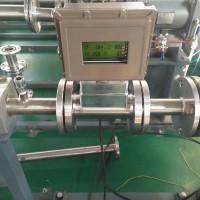 广东仪表厂LWQ气体涡轮流量计厂家 天燃气流量表