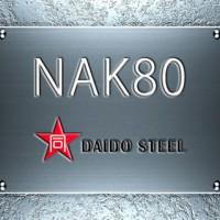 NAK80現貨供應 NAK80熱處理價格 NAK80性能介紹圖片