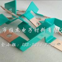 导电汇流铜排,喷塑环氧树脂涂层铜排表面绝缘