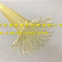网状铜编织带,极细铜丝编织网类型