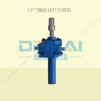 KFT螺旋升降机 德迈传动丝杆升降机 丝杠升降机 蜗轮蜗杆升降机