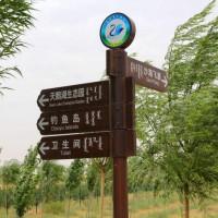 河南景区标识导视系统设计制作