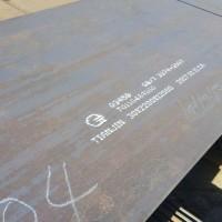 舞钢NM450钢板耐磨450钢板全国直销