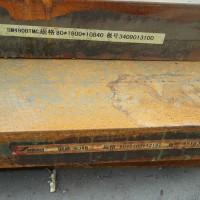舞钢船板AH36钢板CCS认证全国直销