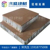 铝蜂窝板产品优点