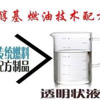 亚虎国际pt客户端_环保液体燃料 醇基燃料 生物燃料 鸿泰莱节能灶具代理招商