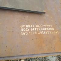 天津舞钢Q345D低合金高强度低温钢板销售全国