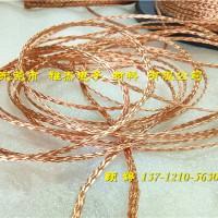 智能電網銅編織線 0.03單絲鍍錫銅編織網圖片