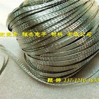 線徑0.03銅編織線 TZX-15鍍錫銅編織帶圖片