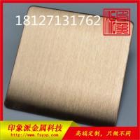 304彩色玫瑰金镜面不锈钢装饰 不锈钢镜面板厂家供应