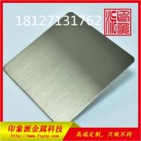供应304拉丝磨砂真空电镀灰色不锈钢板 装饰板定制