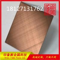 供應304交叉拉絲玫瑰金彩色裝飾板 廠家供應板材圖片
