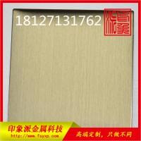 供應304拉絲香檳金防指紋彩色不銹鋼廠家供應 高端定制不銹鋼圖片