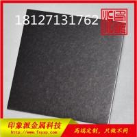 供應 304 發紋電鍍黑鈦不銹鋼板 發紋黑色彩色不銹鋼裝飾板圖片