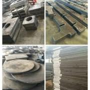 舞钢市明大金属材料销售有限公司