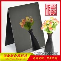 304不锈钢黑钛镜面板 黑色不锈钢装饰板价格