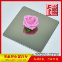 印象派金属供应 304不锈钢镜面板 不锈钢灰钢装饰板图片