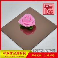 印象派金属供应 304玫瑰金不锈钢板 不锈钢镜面板价格
