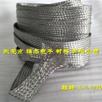 0.15單絲銅編織線 TZX-25鍍錫銅編織網圖片