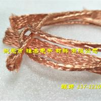 0.2mm2-120mm2紫銅編織帶 小規格銅編織線圖片