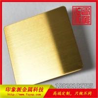 304钛金不锈钢板 不锈钢拉丝板处理 彩色不锈钢价格