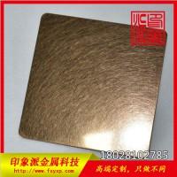 印象派金属供应 304古铜不锈钢乱纹板