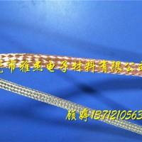 銅編織防波套 1-5MM銅編織網管圖片