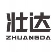 广州市壮达化工有限公司