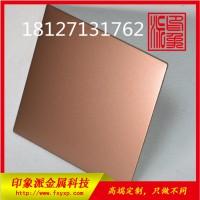 供應彩色不銹鋼裝飾板 噴砂玫瑰金防指紋不銹鋼板 廠家供應圖片